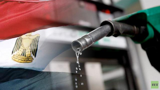 مصر: دعم الوقود سيكلف أكثر من 20 مليار دولار