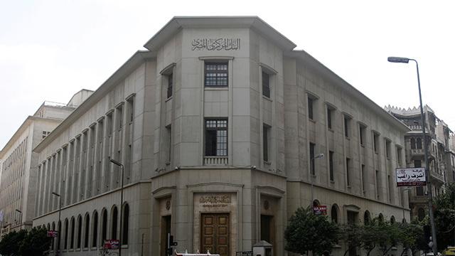 احتياطيات مصر من النقد الأجنبي ترتفع الشهر الماضي لأول مرة منذ خمسة أشهر