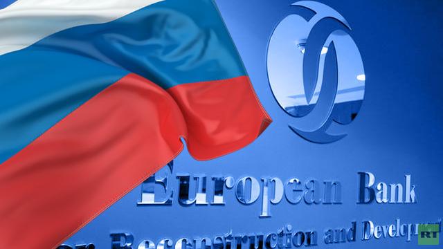 البنك الأوروبي لإعادة الإعمار والتنمية: الاقتصاد الروسي لن يتأثر بنفقات أولمبياد سوتشي