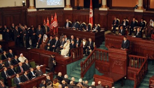 انسحاب وفد أمريكي من احتفال بمناسبة إقرار دستور تونس احتجاجا على اتهامات رئيس البرلمان الإيراني