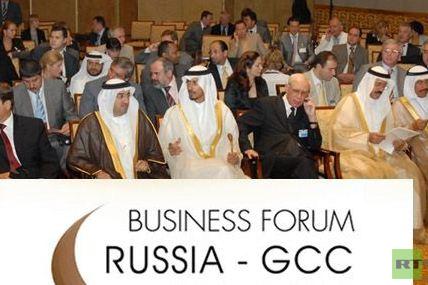 أسبوع البيزنس الروسي يفتتح في الإمارات