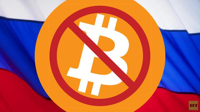 روسيا تحظر استخدام العملة الإلكترونية