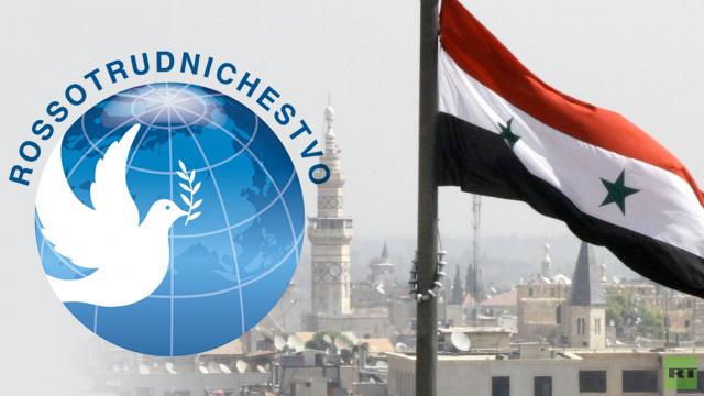 روسيا بصدد إعادة إطلاق مركزها الثقافي في دمشق بزخم كبير