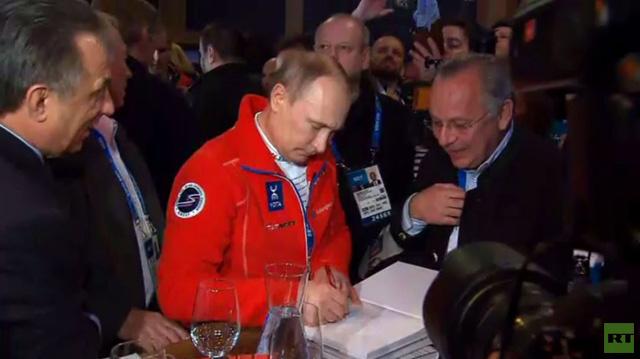 فيديو. دار الضيافة النمساوية في سوتشي تستقبل الرئيس الروسي