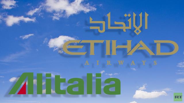 الإماراتيون يخططون لشراء حصة في شركة طيران إيطالية متعثرة