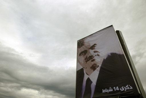 المحكمة الدولية بلبنان تضم قضية المتهم مرعي الى قضية اغتيال الحريري