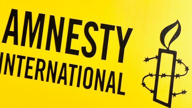 العفو الدولية تدعو المجتمع الدولي إلى وقف