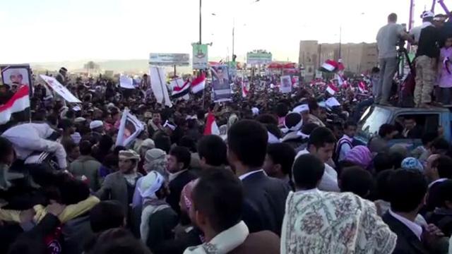 آلاف المتظاهرين يحييون الذكرى الثالثة لاندلاع الثورة في اليمن