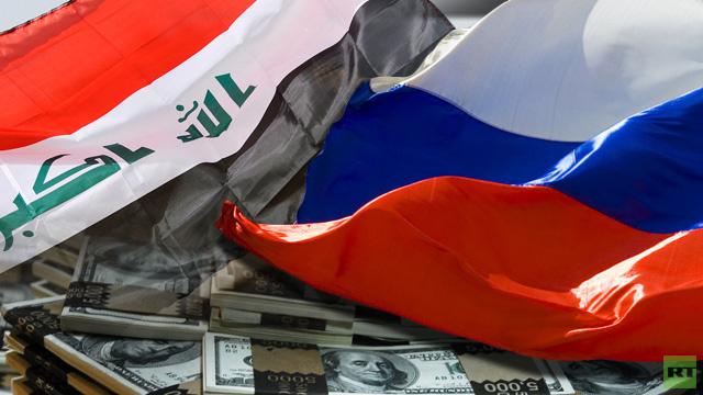 مسؤول روسي: العراق أعطى قطاع الأعمال الروسي الضوء الأخضر لدخول البلاد