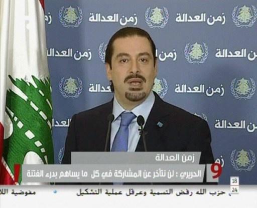 الحريري في ذكرى اغتيال والده: مواجهة الإرهاب تتطلّب قراراً من حزب الله بالخروج من سورية