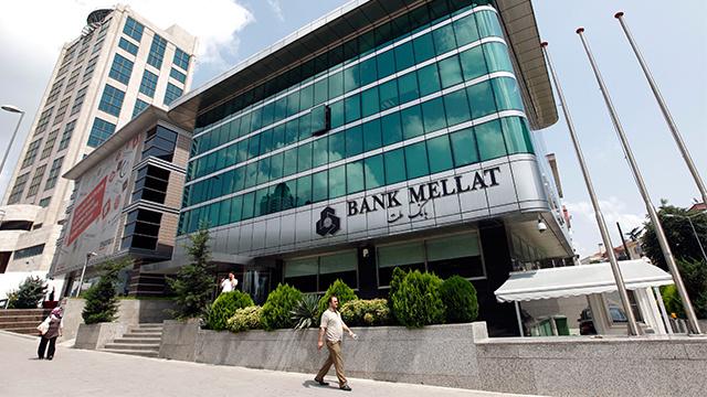 بنك إيراني خاص يطالب بريطانيا بتعويضات قدرها نحو 4 مليارات دولار