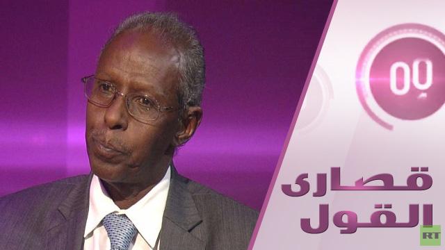 مستشار الرئيس الأريتري: أريتريا ليست منعزلة وديبلوماسيتها نشطة