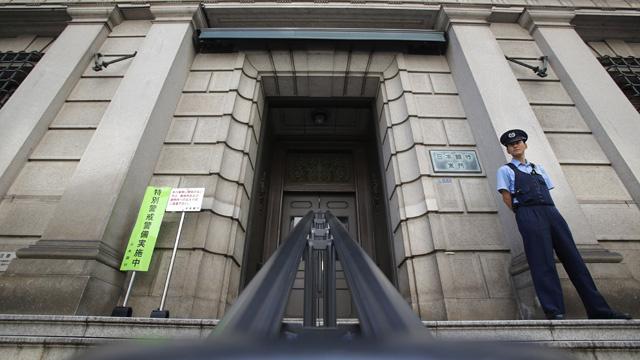 البنك المركزي الياباني يبقي سياسته النقدية بلا تغيير