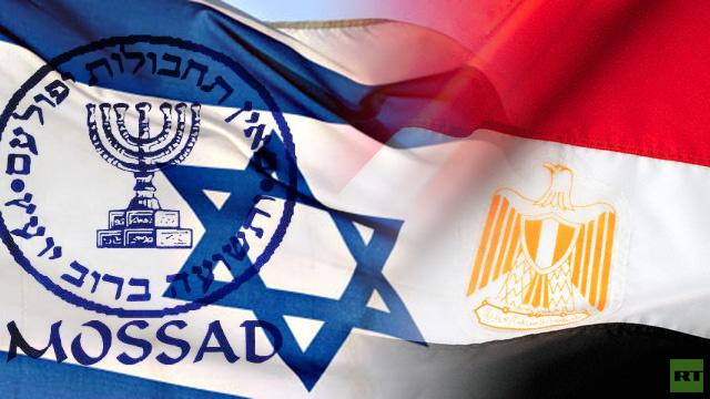 مصر تحاكم مصريين وإسرائيليين بتهمة التجسس لصالح الموساد