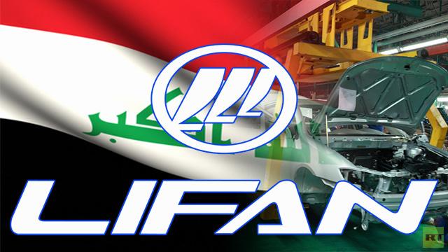 شركة صينية تنوي إنشاء مصنع سيارات في العراق