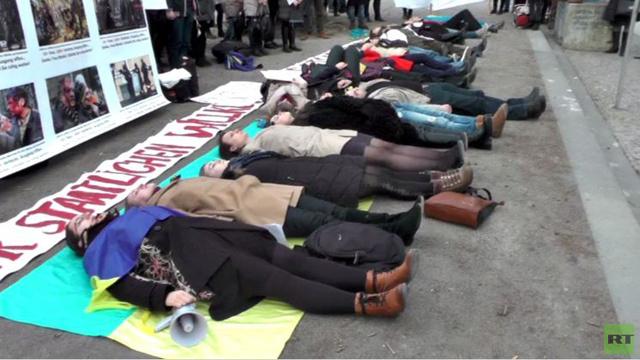عشرات الألمان يتظاهرون بالموت تأييدا للمحتجين في أوكرانيا (فيديو)