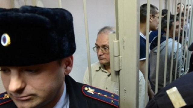 محكمة في موسكو تدين 8 متهمين في إطار قضية