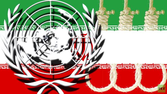 مفوضة حقوق الإنسان قلقة من تزايد الإعدامات في إيران