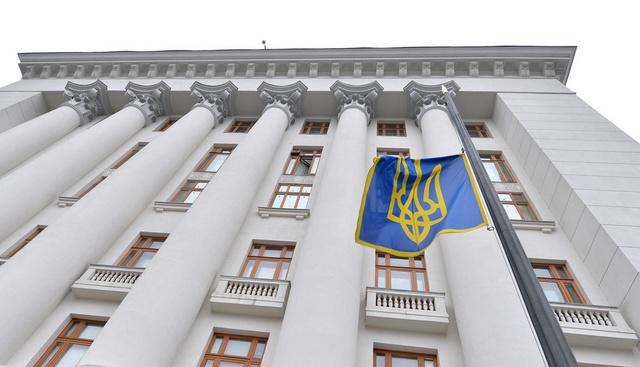 البرلمان الأوكراني يقيل يانوكوفيتش من منصب الرئاسة