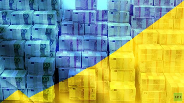 أوكرانيا تعول على الحصول على مساعدات مالية دولية بقيمة 35 مليار دولار