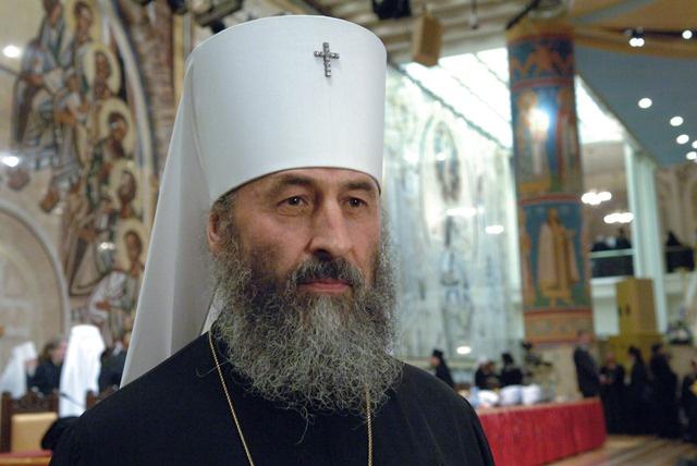 انتخاب قائم بأعمال رئيس الكنيسة الأورثوذكسية الأوكرانية