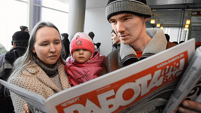 معدل البطالة في روسيا وصل إلى 5.6% في يناير الماضي