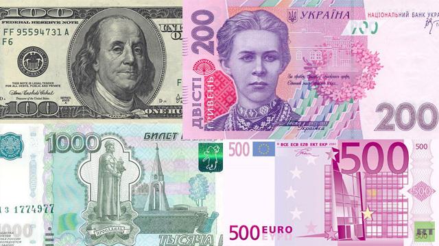 اليورو يتجاوز مجددا مستوى 49 روبلا والعملة الأوكرانية تتراجع إلى مستويات قياسية