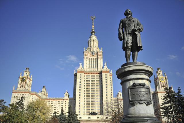 جامعة موسكو تدخل قائمة افضل 50 جامعة في العالم بتدريس الرياضيات والفيزياء