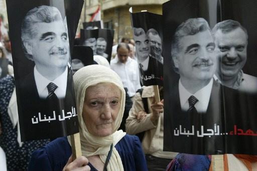 المحكمة الدولية الخاصة تؤجل جلساتها لشهر مايو وتضم قضية مرعي إلى المتهمين باغتيال الحريري