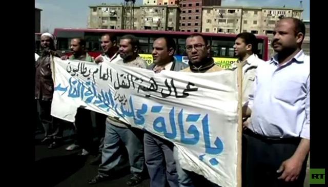 بالفيديو: استمرار إضراب عمال هيئة النقل العام في القاهرة لليوم الخامس على التوالي
