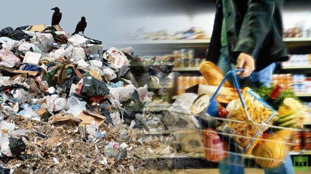 البنك الدولي: العالم يهدر ثلث الغذاء الذي ينتجه للاستهلاك
