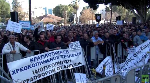برلمان قبرص يرفض خطة الخصخصة التي طلبها المقرضون