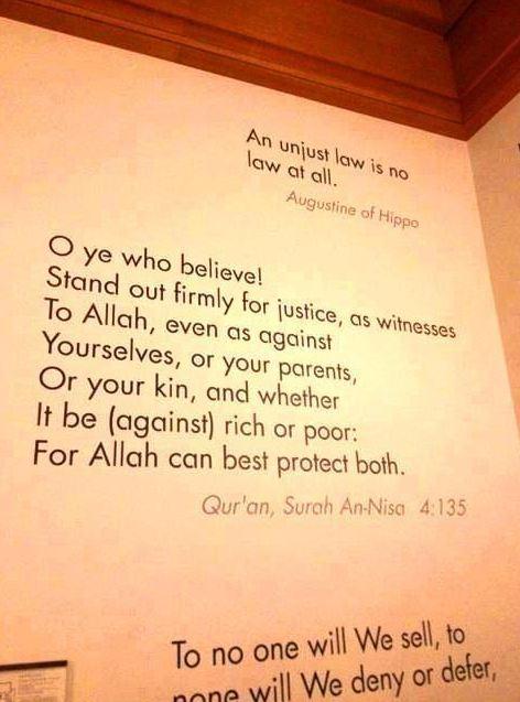 آية من سورة