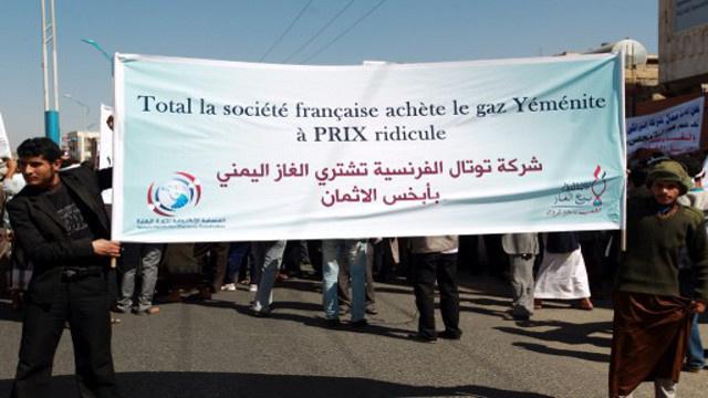 المئات يتظاهرون في صنعاء لـ