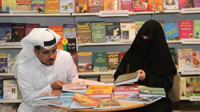 كتب الإخوان ممنوعة من المشاركة في معرض الرياض للكتاب