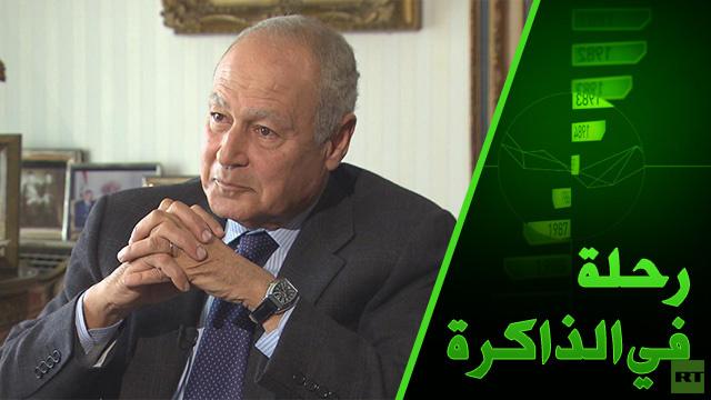 أزمة مباراة الكرة بين مصر والجزائر. أبو الغيط عن