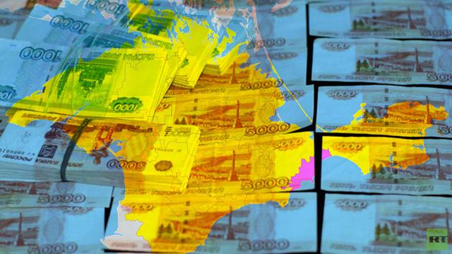 روسيا تنوي تقديم مساعدات مالية لشبه جزيرة القرم
