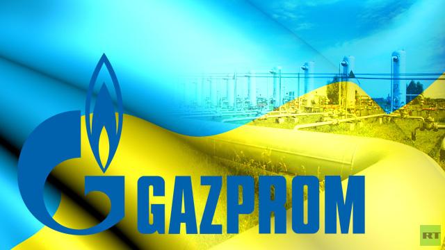 أوكرانيا تنوي سداد دفعة من ديونها المتراكمة عن توريدات الغاز الروسي