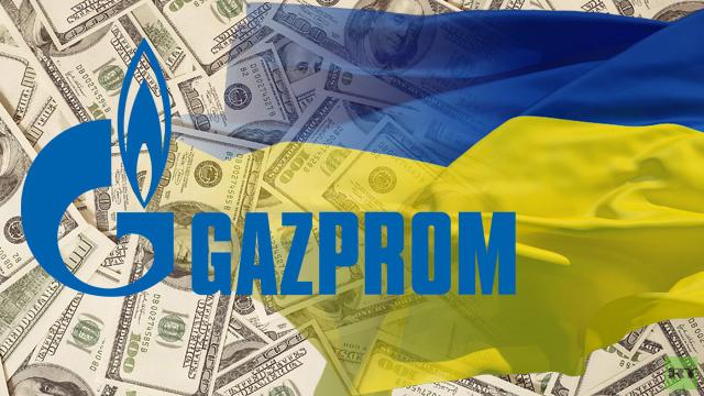 غازبروم تؤكد مواصلة أوكرانيا تسديد ديونها المتراكمة عن توريدات الغاز
