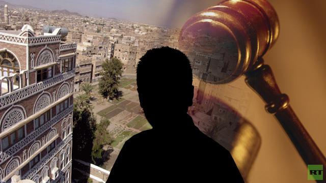 نجل الملياردير اليمني المتهم بقتل صديقته النرويجية يدخل قفص .. الزوجية