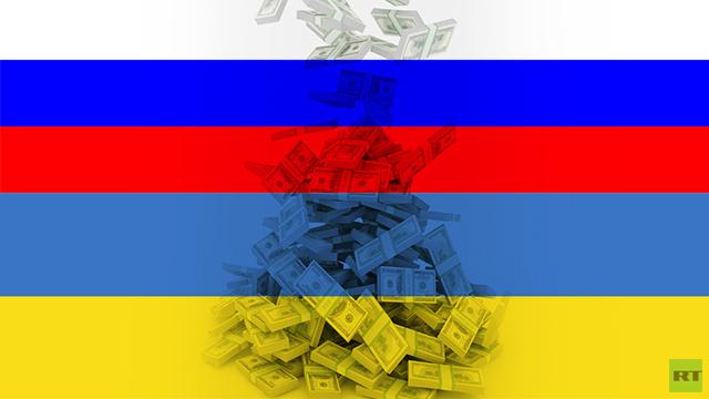 الاقتصاد الأوكراني ومليارات الغرب