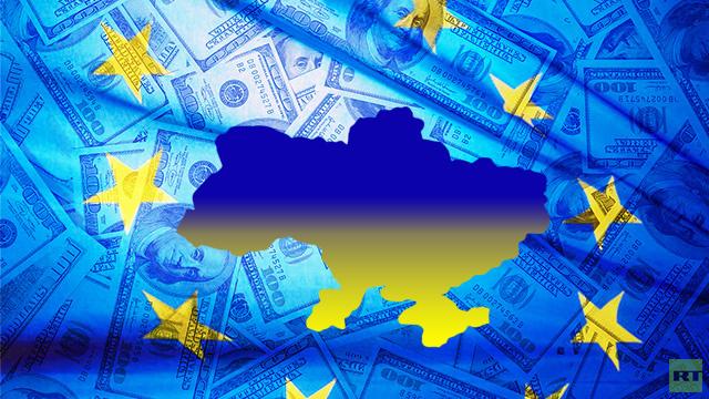 أوروبا مستعدة لتقديم 11 مليار دولار لأوكرانيا
