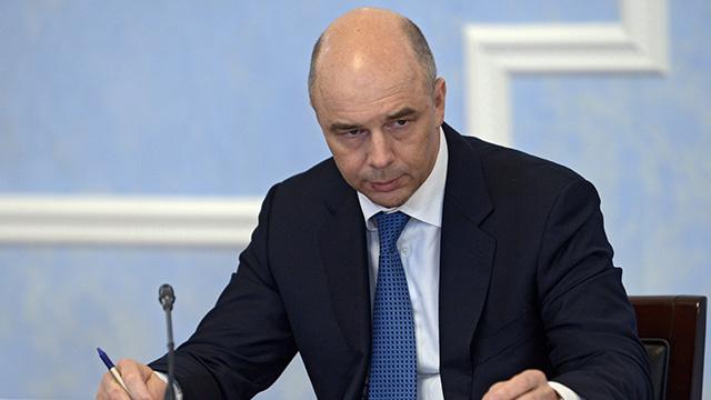 وزارة المالية الروسية تجهز خيارات لدعم أوكرانيا