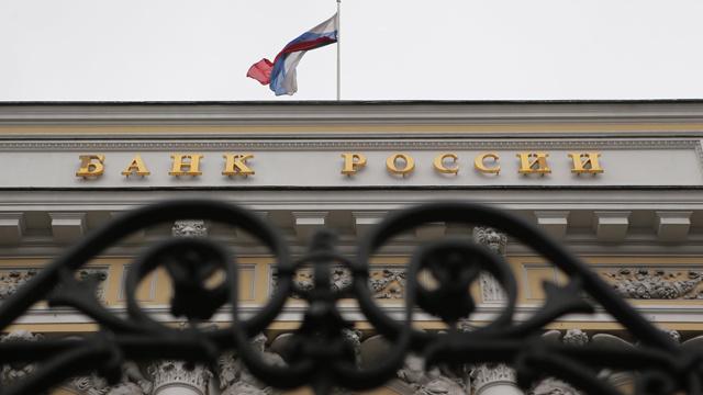 المركزي الروسي يقلص حجم تدخلاته في السوق بعد استقرار سعر صرف الروبل