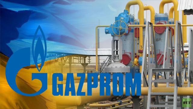 غازبروم لن تتأثر في حال تعثر ترانزيت الغاز الروسي إلى أوروبا عبر أوكرانيا