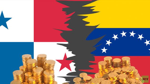 فنزويلا توقف المباحثات حول ديونها لبنما بعد قطع العلاقات الدبلوماسية