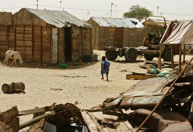 موريتانيا تقّر