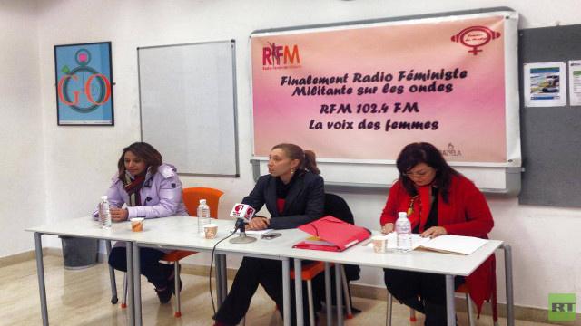 اطلاق أول محطة إذاعية متخصصة في قضايا المرأة التونسية