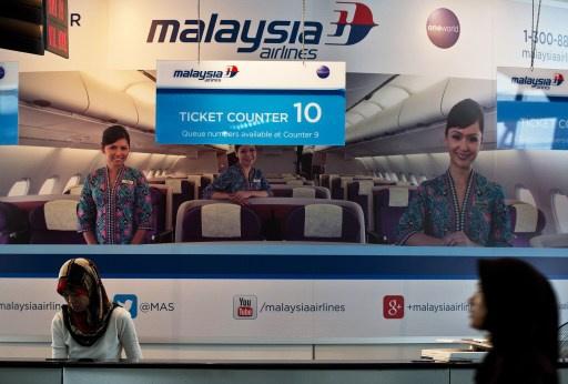 السلطات الماليزية تتحرى هوية 4 ركاب للطائرة المنكوبة