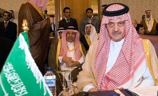 السعودية ترد على تصريحات المالكي وتصفها بالعدوانية والغير مسؤولة